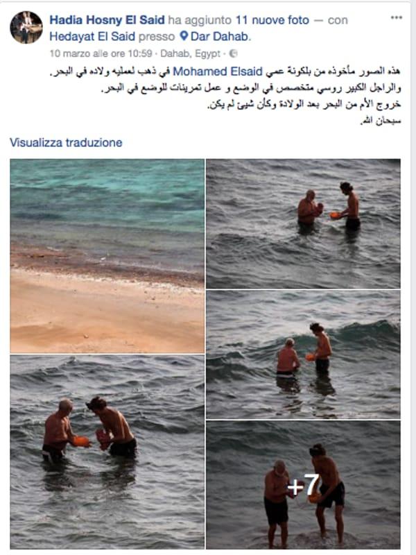 partorisce nel mar rosso foto