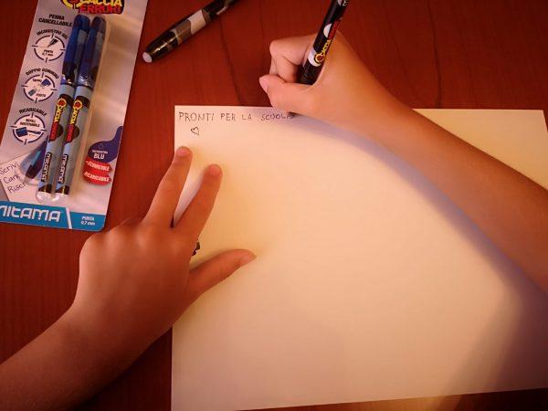 penne cancellabili mitama