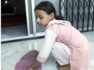 Zohra Shash
