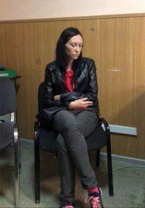 Victoria Teplyakova